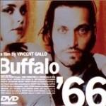 一番好きな映画のひとつ「Buffalo&#39&#059;66」