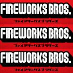[プレスリリース]Fireworksブログはじめました