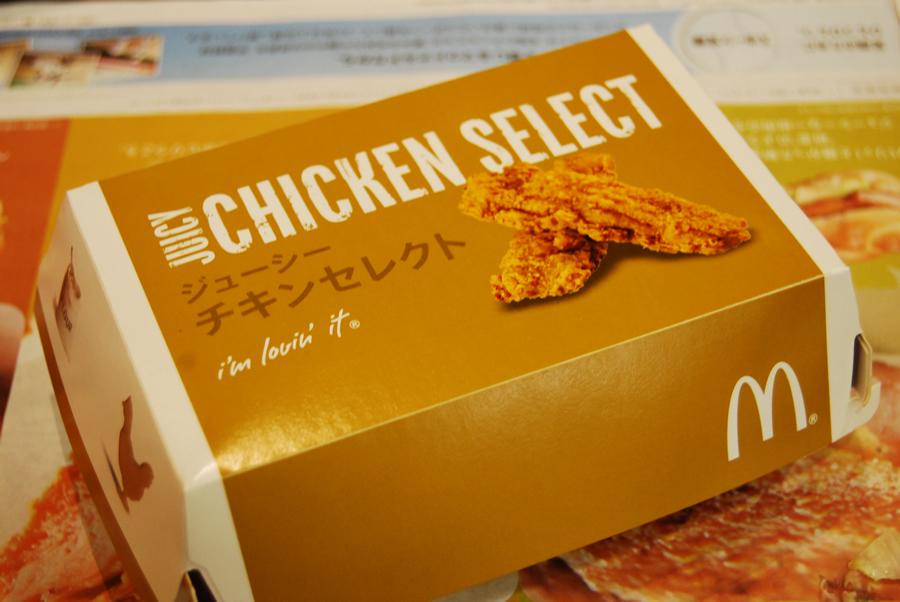 マックのチキンバーガーたちを先行試食してきた