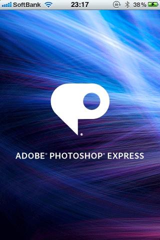 iPhoneの画像加工はPhotoshopがベスト
