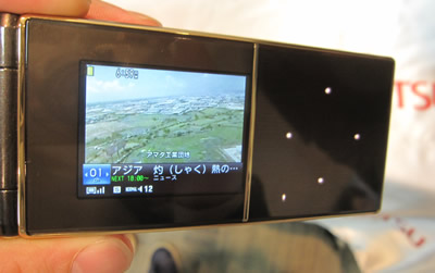 富士通docomo2010冬モデルを、ひと足お先に見てきた