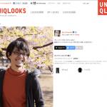 「UNIQLOOKS」に自己顕示欲を煽られたので投稿してみた