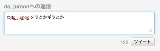 TwitterスライムBot少し改良しました。(PHP・正規表現技術メモ)