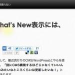 ブログデザイン変更しました。