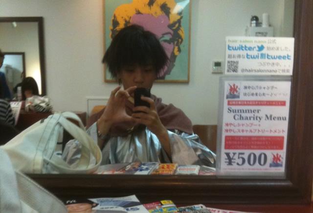 縮毛矯正ビフォーアフター 2011夏