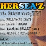 【8月20日】HERSEEEY'Z、vol.03は海の家イベント!!