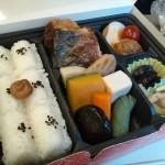 「がんばろう!日本 国内旅行振興キャンペーン」で1泊2日で大阪旅行いってきました。