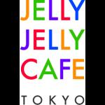 プレスリリース【JELLY JELLY CAFE9月5日正式オープン】