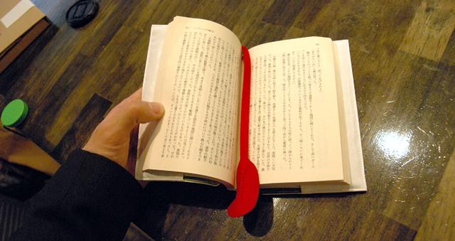 お面のようなブックカバー「bookmen」が可愛い
