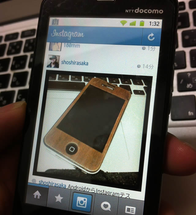 Android版Instagramでたー!