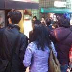 渋谷「大漁まこと」で雲丹つけ麺を食べてきた