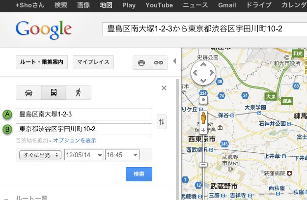 Chrome拡張機能「MyRoot」リリースしました