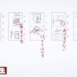 朝日広告賞の作品「小学一年生」が面白い