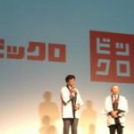 新宿東口にオープン予定のユニクロ×ビックカメラの新店舗名「ビックロ」