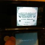 20年ぶりに復活したNINTENDO 3DSダウンロード版「カエルの為に鐘は鳴る」買った