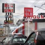 まるでビックカメラとコラボしたみたいな店「BIG UNI」