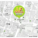 埋め込みGoogle Mapsの色をサイトの配色に合わせる方法