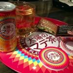 【ブロガー企画】日本コカ・コーラ株式会社さんから「太陽のマテ茶」いただきました!