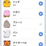 【スタンプ全7種類一覧】Facebookのスタンプ機能がめちゃダサい。ただし、「プシーン」をのぞく。
