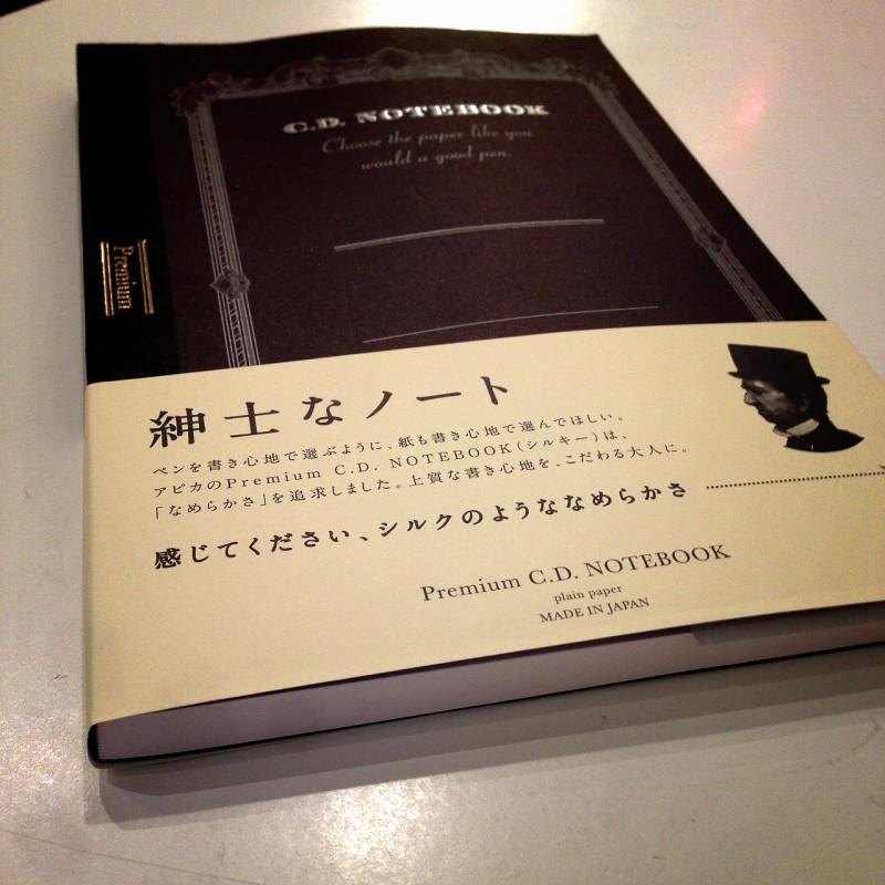 紳士なノート「Premium C.D. NOTEBOOK」を買った
