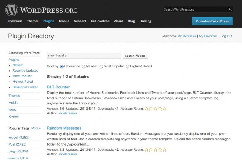 初めてWordPressプラグインを作りました。公式ディレクトリに登録するまでにお世話になったサイトまとめ