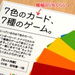 日本語の音引き(ハイフン)は長すぎるので横幅縮めましょう