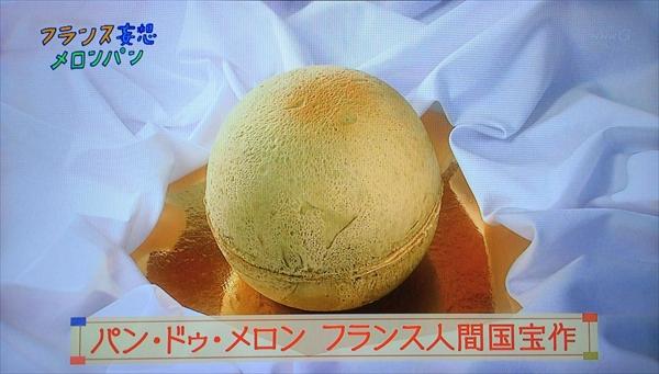 NHK「妄想ニホン料理」でメロンパンを知らない人間国宝パン職人が作ったメロンパンがすごかった