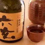 日本酒の定期購入サービス「SAKELIFE」から美味そうな日本酒が届いたので家族旅行に持っていって両親と飲みました。