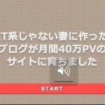 「俺聞け8 in Tokyo」で発表してきました #orekike