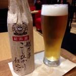 スワンレイクビールを飲みに楽天カフェに来ました