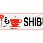【本日オープン】リアル謎解き、脱出ゲームができる「なぞともカフェ」が渋谷にオープン