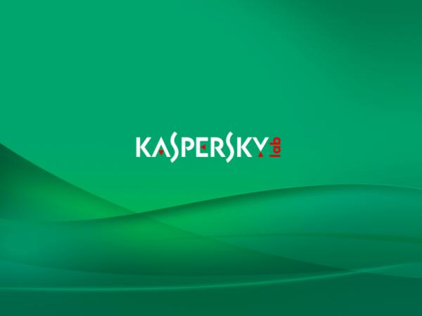 早くて軽い!まったくもっさりしないウイルス対策ソフト「カスペルスキー 」レビュー