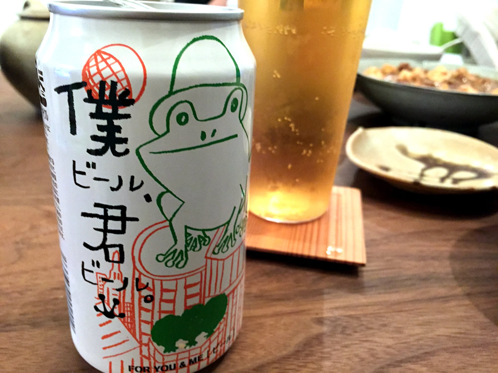 僕ビール、君ビール