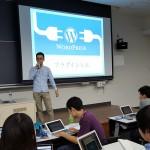 学生向けセミナーでWordPress講座の講師をしてきました