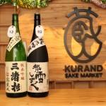 [フォトレポート] 人狼だけ飲む酒が違う!?第1回日本酒人狼イベント開催しました。