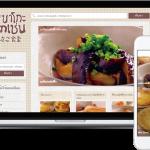 タイ語版「あさこ食堂」がオープンいたしました